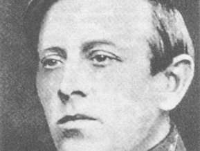 В Ровно почтили память Симона Петлюры