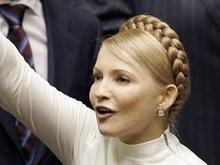 Тимошенко уже на работе