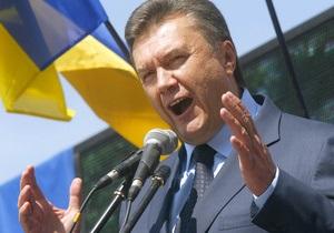 Янукович: До подписания Соглашения об ассоциации остался один шаг