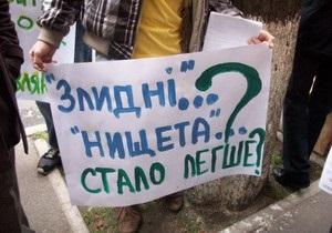 Русский язык стал региональным в Днепропетровске