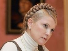 Тимошенко жестко ограничила расходы «на роскошную жизнь» чиновников