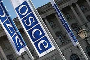 Совмин ОБСЕ принял декларацию по нераспространению оружия массового уничтожения