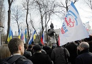 В Симферополе сторонники союза Украины с РФ отметили годовщину Переяславской Рады