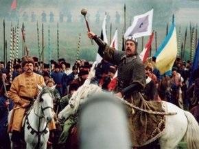 Сегодня в Москве состоится премьера украинского фильма о Богдане Хмельницком