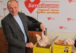 Депутатам Табаловым по почте отправили куриные тушки