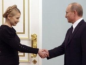 Встреча Тимошенко и Путина проходит в формате тет-а-тет