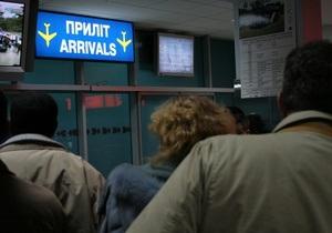 В аэропорту Борисполь продолжают дежурить бойцы Беркута и кинологи