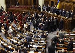 Рада завтра рассмотрит ограничение депутатской неприкосновенности