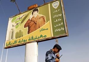 Жертвами столкновений в Ливии стали более 80 человек