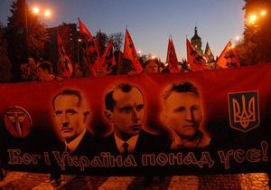Киев отметил 69 годовщину УПА