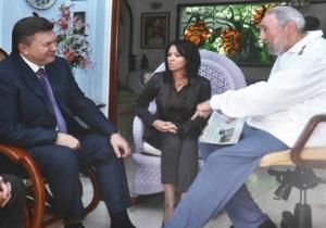 Янукович поздравил Фиделя Кастро с днем рождения