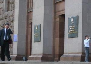 Киевскими муниципальными СМИ будет управлять человек из города, где Попов четырежды избирался мэром