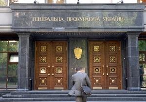 Пшонка и прокуроры областей обнародовали декларации о доходах