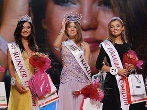 Фотогалерея: Финал Мисс Украина-2009