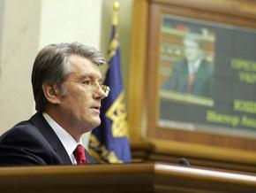 Ющенко готов внести в Раду новую редакцию закона о выборах президента