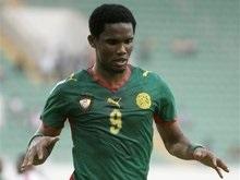 Камерун в финале КАНа