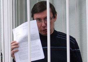 Луценко: Против судьи Вовка есть еще одно дело