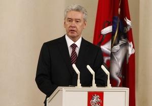 Сергей Собянин утвердил новый состав правительства Москвы