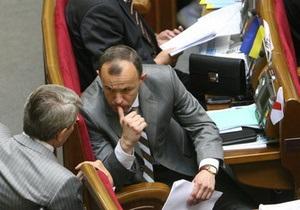 БЮТ: Лавринович блокирует рассмотрение вопроса о передаче Януковичу Межигорья