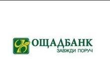 Ощадбанк отримав 20 млн. грн. для проведення компенсаційних виплат спадкоємцям вкладників
