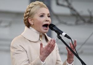 Тимошенко - Щербань - убийство Щербаня - Власть и оппозиция обнародовали диаметрально противоположные заявления Тимошенко
