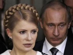 НГ: Путин отказал Тимошенко