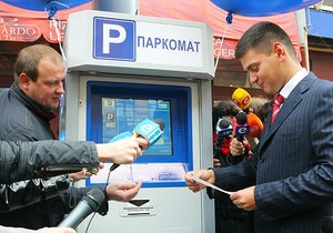 Киев надеется получить 33 млн грн благодаря парковочному сбору