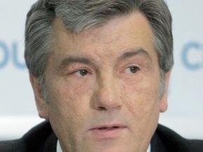 Украину ожидают четыре раунда непростых переговоров с ЕС - Ющенко