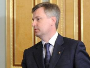 Глава СБУ: Мы можем помочь НАТО в противодействии терроризму