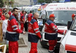 новости Киева - скорая помощь - соревнования - врачи - В Киеве начался пятый чемпионат бригад скорой помощи