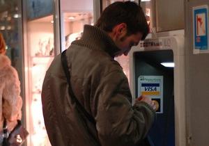 В Кировоградской области неизвестный украл деньги со счета больного раком ребенка