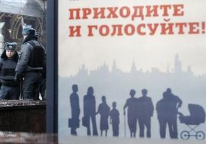 Reuters: Запад подтвердил жалобы на подтасовки в пользу партии Путина