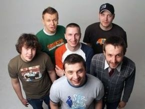 Обнародована программа всеукраинского фестиваля Бандерштат-2009