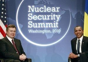 США предоставят Украине около $50 млн на вывоз высокообогащенного урана