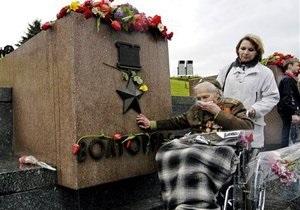 Кабмин поручил создать банк данных по захоронениям времен войны