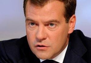 Участие РФ в консорциуме по украинской ГТС возможно при отказе Киева от присоединения к энергетическим правилам ЕС - Медведев