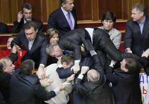 Беспорядки в Раде: прокуратура возбудила дело по факту хулиганства депутатов