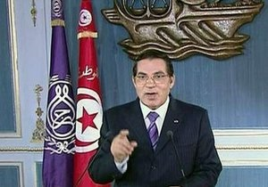Президент Туниса прилетел в Саудовскую Аравию