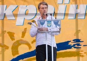 Ъ: Наша Украина лишилась пресс-службы из-за проблем с финансированием