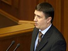 Рада может работать даже в выходные – Кириленко