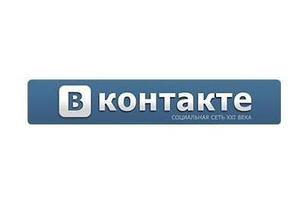 Исследование: пользователи ВКонтакте ругаются матом чаще других
