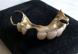 Золотые зубы Черчилля проданы на аукционе