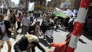 В Йемене погибли девять демонстрантов, около 200 ранены