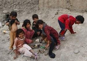 Авиация НАТО совершила ошибочную бомбардировку, в результате которой погибли шестеро детей