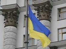 Кабмин утвердил программу приватизации до 2012 года