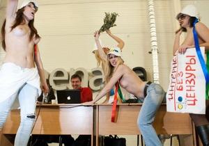 Активистки FEMEN ворвались на открытие Украинского форума интернет-деятелей