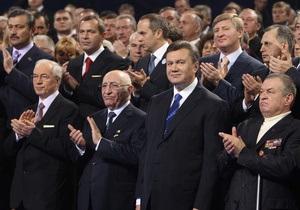 Эксперт: Пришедшие к власти  донецкие  не знают, что такое Украина