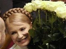 Юлия Тимошенко обратилась к украинскому народу (обновлено)