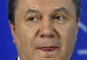 Янукович готов провести открытую встречу с представителями оппозиции