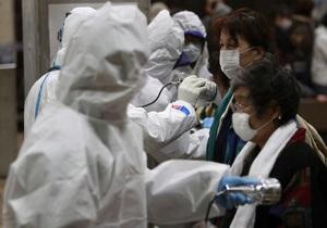 В Китае двух туристов из Японии госпитализировали с облучением